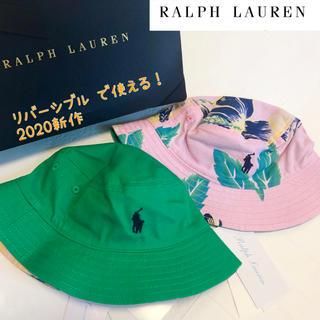 ラルフローレン(Ralph Lauren)の新作 4-7歳 ラルフローレン  帽子 リバーシブル ハット(帽子)