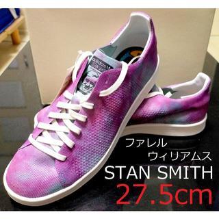 アディダス(adidas)の27.5 ADIDAS アディダス スタンスミス ファレル・ウィリアムス 限定(スニーカー)