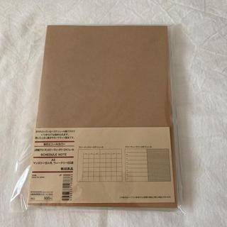 ムジルシリョウヒン(MUJI (無印良品))の新品未使用!無印良品 上質紙フリーマンスリー ウィークリースケジュール A5(カレンダー/スケジュール)