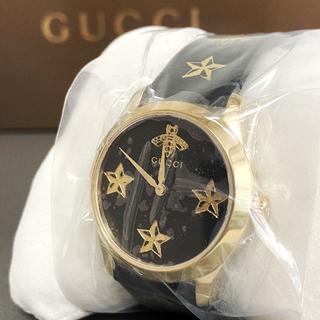 グッチ(Gucci)の◎新品【GUCCI】Gタイムレス 蜂 ビー 星 スター 腕時計 レディース 女性(腕時計)