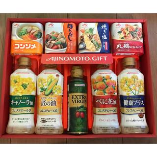 アジノモト(味の素)のAJINOMOTO ギフトセット 日曜日までお値下げ中!(調味料)
