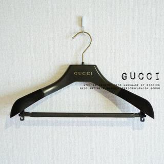 グッチ(Gucci)のGUCCI ハンガー(押し入れ収納/ハンガー)