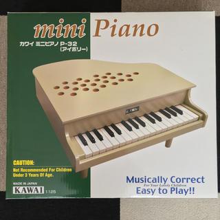 KAWAI  カワイ  ミニピアノ P-32