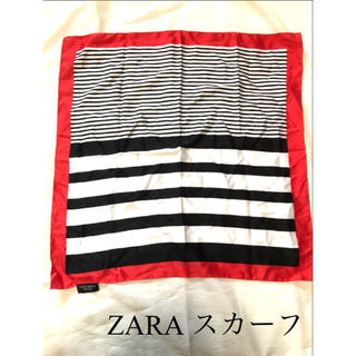 ザラ(ZARA)のZARA ザラ スカーフ(バンダナ/スカーフ)
