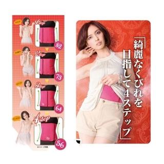 【中古】ビューティシェイパー 着圧腹巻きウエストシェイパー(エクササイズ用品)