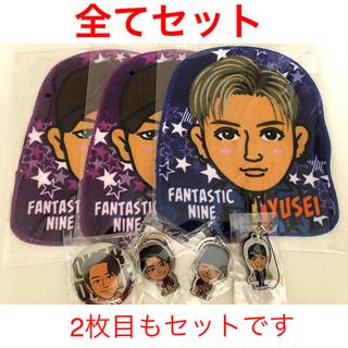 EXILE TRIBE - 【7/10販売終了】ファンタ ガチャ セット
