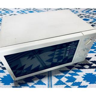マルマン(Maruman)のマルマン 電子レンジ MD-668B 43.2×33.7×23.9cm (電子レンジ)