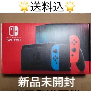 Nintendo Switch - ニンテンドースイッチ ネオンブルー ネオンレッド 本体