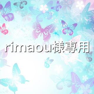 rimaou様専用 レッスンバッグ上靴袋 体操服袋セット細ストライプ(バッグ/レッスンバッグ)