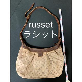 ラシット(Russet)のrusset ラシット ショルダーバッグ 値下げ即買いNG(ショルダーバッグ)