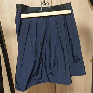 ドアーズ(DOORS / URBAN RESEARCH)のurbanresearch スカート 紺 (ひざ丈スカート)