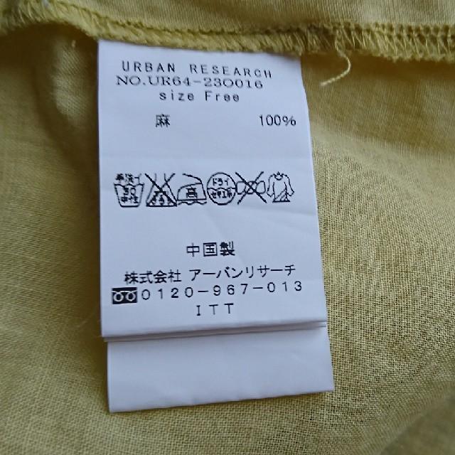 URBAN RESEARCH(アーバンリサーチ)のアーバンリサーチ  トップスブラウス レディースのトップス(シャツ/ブラウス(半袖/袖なし))の商品写真