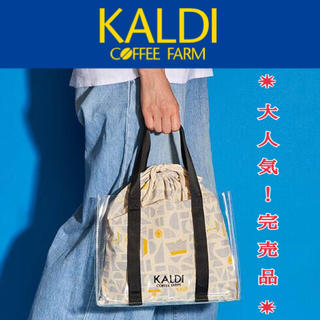 カルディ(KALDI)の✴︎ラクマ最安値✴︎ 夏のコーヒーバッグ 幾何学デザイン(エコバッグ)