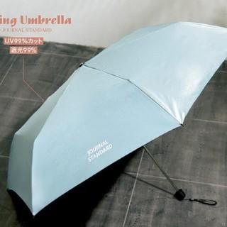 ジャーナルスタンダード(JOURNAL STANDARD)のSPRiNG 7月号 雑誌付録 折りたたみ傘(傘)