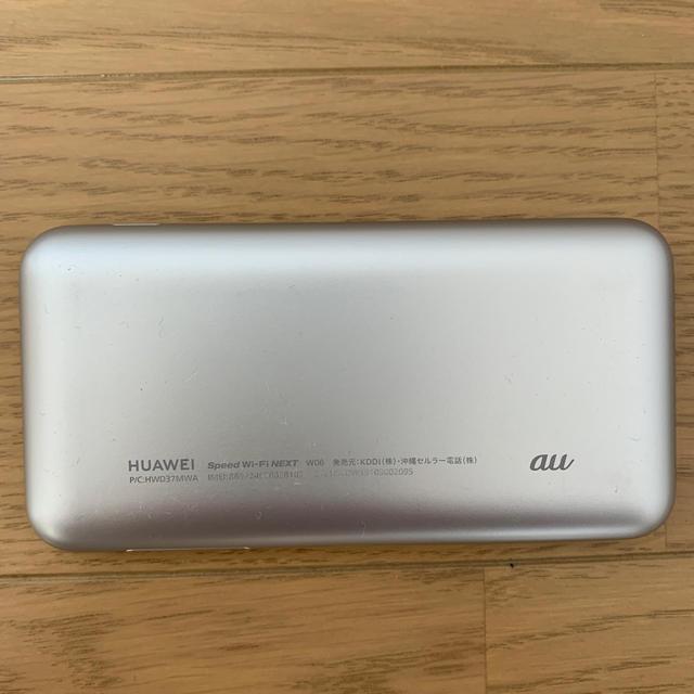 au(エーユー)のUQ WiMAX Speed Wi-Fi NEXT W06 スマホ/家電/カメラのPC/タブレット(PC周辺機器)の商品写真