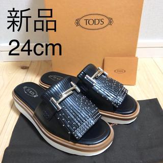TOD'S - 新品 トッズ  TOD'S レディース サンダル 24cm 23.5cm