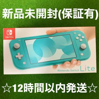 Nintendo Switch - Nintendo Switch Lite ターコイズカラー スイッチ ライト