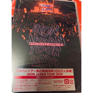 アイコン(iKON)のiKON JAPAN TOUR 2019 DVD 開封済 くじステッカー付(アイドル)