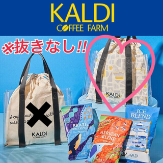 カルディ(KALDI)の✴︎ラクマ最安値✴︎ 抜きなし! 夏のコーヒーバッグ 幾何学デザイン(エコバッグ)