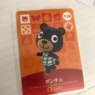 Nintendo Switch - アミーボカード ポンチョ
