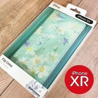 Disney - アラジン ジャスミン iPhoneXR フリップカバー DN585D