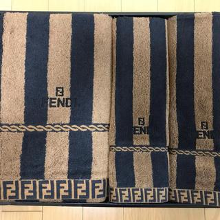 フェンディ(FENDI)のFENDI バスタオル&フェイスタオル2枚(タオル/バス用品)