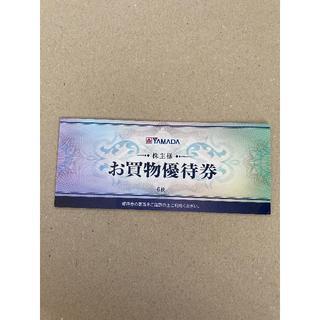 3000円分 ヤマダ電機 株主優待券(その他)