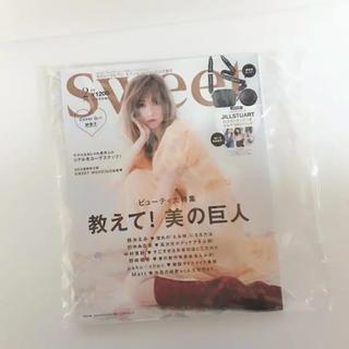 宝島社 - sweet 2月号 雑誌のみ セブンイレブン限定版