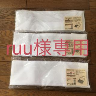 ムジルシリョウヒン(MUJI (無印良品))のruu様専用 無印良品 収納用仕切りケース 大中小(ケース/ボックス)