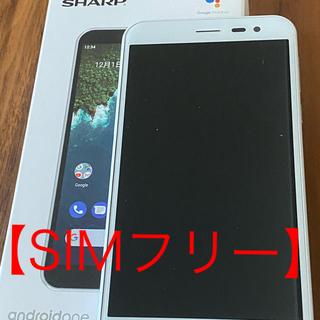 SHARP - シャープ SHARP Android One 507SH ホワイト