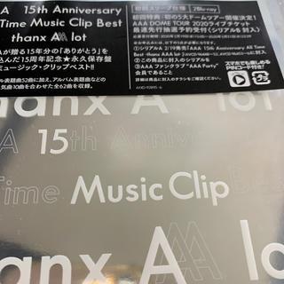 トリプルエー(AAA)のAAA 15th Anniversary All Time Music Clip(ミュージック)
