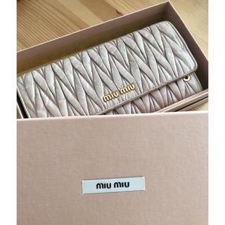 miumiu - 【miu miu】マトラッセ 長財布