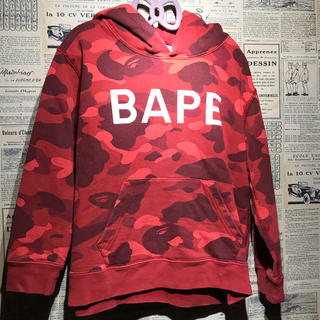 A BATHING APE - A BATHING APE BAPE KIDS セットアップ 迷彩 サイズ130