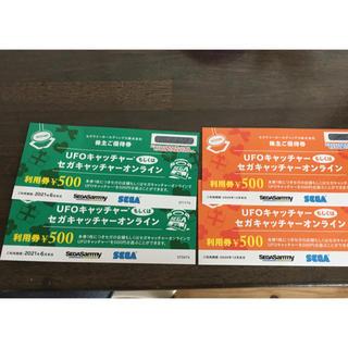 セガ(SEGA)のセガ UFOキャッチャー 利用券(その他)
