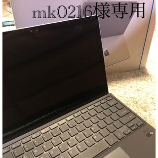 マイクロソフト(Microsoft)の格安!Surface Pro4 ファンレスモデル 128GB キーボード付(ノートPC)