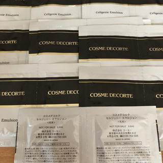 コスメデコルテ(COSME DECORTE)のコスメデコルテセルジェニーエマルジョン(乳液/ミルク)