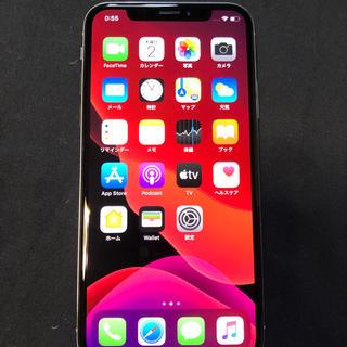 Apple - iPhone x 64GB SIMフリー 美品