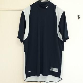 ナイキ(NIKE)のNIKE ナイキ ベースボール ハイネックアンダーシャツ(ウェア)