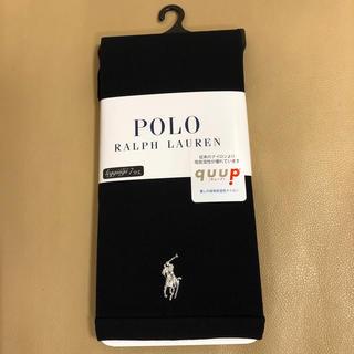 ポロラルフローレン(POLO RALPH LAUREN)の新品 レディース  ポロラルフローレン 7分丈黒レギンス M〜L寸 日本製(レギンス/スパッツ)