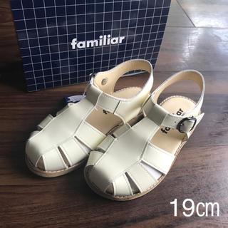 ファミリア(familiar)のfamiliar ファミリア  白 サンダル 19センチ 日本製 女の子 新品(サンダル)