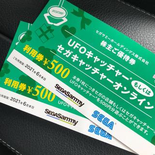 セガ(SEGA)のセガサミー 株主優待 UFOキャッチャー セガキャッチャーオンライン 千円分 (その他)