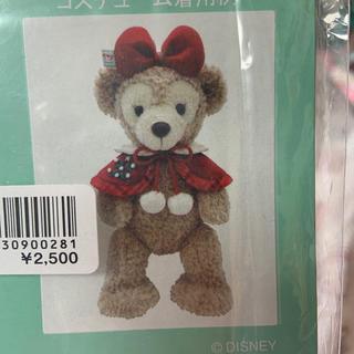 ディズニー(Disney)の【りぼんなし】シェリーメイ クリスマスコスチューム(アイドルグッズ)