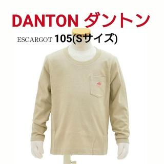 ダントン(DANTON)のDANTON ダントン クルーネックポケットTシャツ 長袖 キッズ 105 新品(Tシャツ/カットソー)