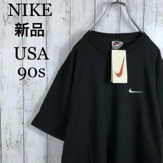 ナイキ(NIKE)の【新品未使用】 ナイキ USA製 90s 銀タグ 刺繍ロゴ L相当 黒 白 (Tシャツ/カットソー(半袖/袖なし))