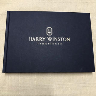 ハリーウィンストン(HARRY WINSTON)のハリーウィンストン 時計カタログ2019(腕時計)