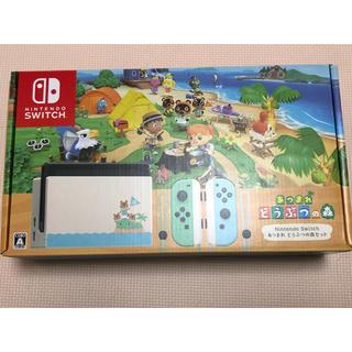 Nintendo Switch - Nintendo Switch あつまれ どうぶつの森セット 新品 未開封