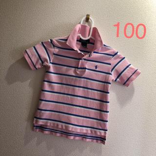 POLO RALPH LAUREN - ポロシャツ キッズ 100  ボーダー ラルフローレン