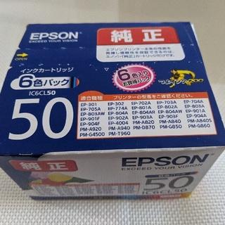 EPSON - EPSON 純正インク IC6CL50推奨使用期限 2021/06
