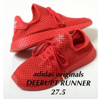 アディダス(adidas)のⓂ️新品 adidas originals DEERUPT RUNNER(スニーカー)