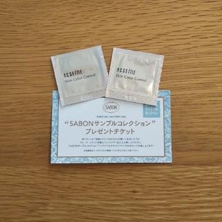 SABON - SABON サボン サンプルコレクション プレゼントチケット ヴォーチェ 付録